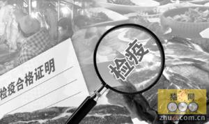 广东珠海:寒潮确保供港澳畜禽检验检疫工作