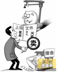 江苏省今年完成畜禽养殖禁养区划定