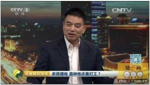 养猪户一年收入20万不是梦 刘永好心中的现代农业
