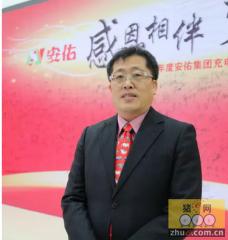 陈佐邦:未来是少吃肉、吃好肉的时代