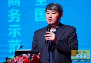 汪向东:农村电商20年 新变局正在来临