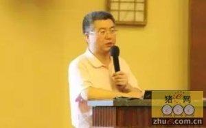 宋长绪:警惕仔猪腹泻病原变化可能带来的风险