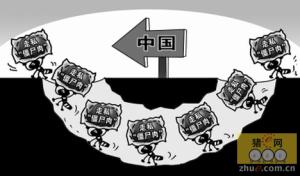 广东韶关高速交警查处一车价值百万走私冻肉并拒贿万元
