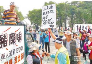 拒闻猪屎味 台湾屏东人抗议要台糖猪场迁场