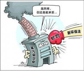 河南舞阳县全面实施畜禽粪污综合处理