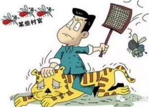 """中央要收拾村干部了,贪腐涉农补贴的""""苍蝇""""要小心了!"""