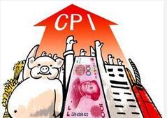 任泽平:没有通胀 拿掉猪以后全是通缩