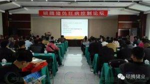 2015年福建猪伪狂犬野毒阳性率40.4%