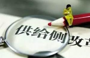 """浙江:农业供给侧改革之""""衢江样本"""""""