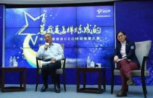 星8课:柳传志、陈春花的总裁修炼手册