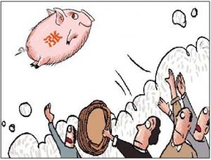 猪肉价又上天卖肉的都觉得贵 发改委预警