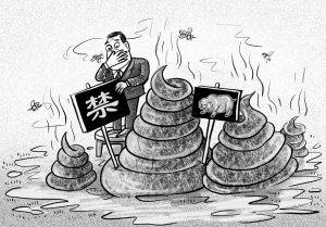 """福建武平县平川镇:致力打造""""无猪镇"""""""