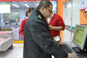 四川成都双流区建立首个猪肉可追溯体系超市