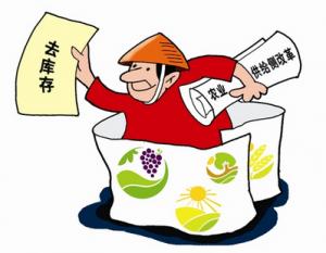 海南:调结构推动农业供给侧改革