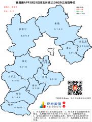 猪易通app3月29日河北地区猪价地图