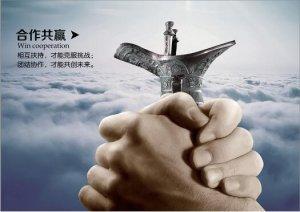 """跑赢""""互联网+""""""""猪产品""""新概念 猪易商城携手泰高中国紧握发展新机遇"""