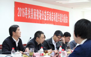 寻找中国美丽猪场 传播行业正能量