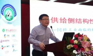 农业部畜牧业司魏宏阳:未来五年饲料工业全景