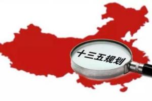 """新疆吐鲁番市畜牧业""""十三五""""发展目标确定"""