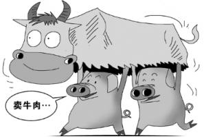 """猪肉+添加剂做成""""牛肉干"""" 老板被判15年"""