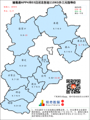 猪易通APP4月03日河北外三元价格地图