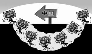 湖北应城警方查获冷库走私冻肉