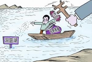 湖南五年内投2700亿呵护洞庭湖