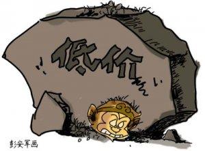 养猪户:如何对付化解屠企的第三轮压价攻势?