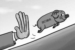 猪肉进口量逐年增加 国内消费仅占1%