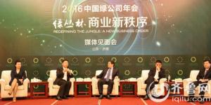 新希望董事长刘永好:国内企业愿意参与世界竞争