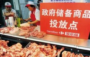 生猪供应偏紧的局面需被重视,储备肉投放难以彻底改变市场供需格局