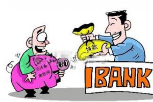 黑龙江牡丹江市活体畜禽抵押贷款实施意见正式出台