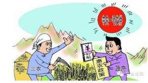 广东农业保险去年省级补贴逾8亿元