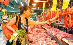 大学毕业后,她选择去卖猪肉