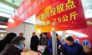 1000吨储备肉想调控猪价?发改委你想多了