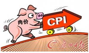 统计局回应3月CPI中猪肉价格为啥和百姓感受不一致