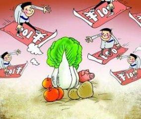"""4月15日农业部通过《""""互联网+""""现代农业三年行动实施方案》"""