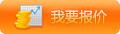 猪易通APP2016年04月18日全国外三元价格排行榜