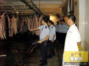 四川三台县强化生猪屠宰秩序专项整治工作