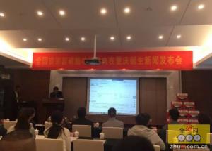 国内首家富磷脂功能猪肉在重庆诞生