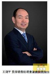美国金宝公司宣布北亚区人事晋升