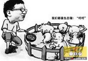 四川广安:养殖生态猪 环保又增收