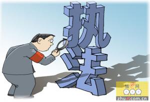 浙江省农业厅成立11个工作组到基层督查畜禽养殖污染整治