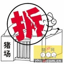 福建龙田镇拆除3家畜禽养殖场