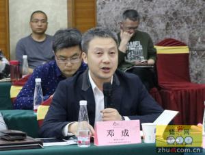 新希望六和集团邓成副总裁:生猪养殖市场进入最好的时代