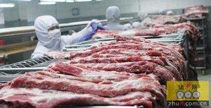 """湖州11家企业签下猪肉储备""""军令状"""""""