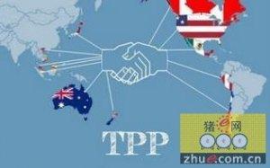 日本众院继续审议TPP对农业和食品安全的影响