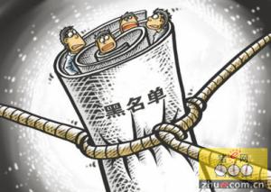浙江兰溪通报22家环境违法畜禽养殖场