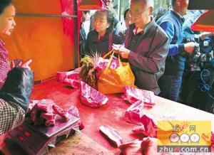 两天202吨猪肉入市 市场肉价止涨趋稳
