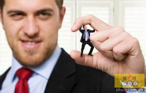 七种公司永远做不大,十种老板永远不成功!